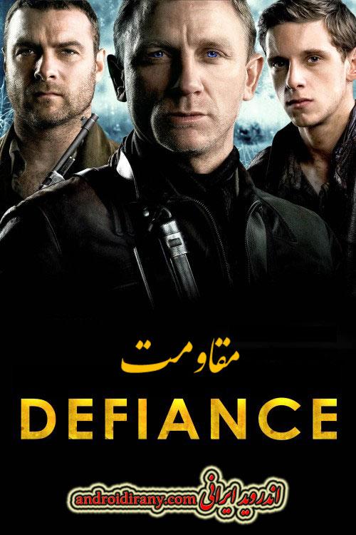 دانلود فیلم دوبله فارسی مقاومت Defiance 2008