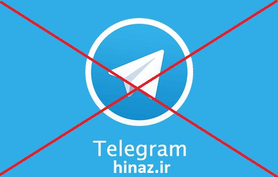 محدودیت دسترسی به تلگرام و اینستاگرام