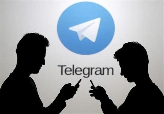 اگر به تلگرام دسترسی ندارید از این اپلیکیشن استفاده کنید