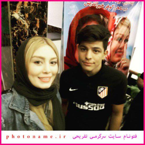 من و شارمین رامین ناصر نصیر