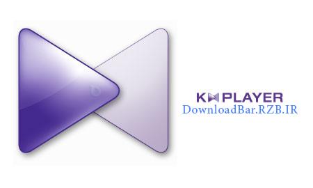 کی ام پلیر The KMPlayer 4.2.2.5 + Portable+دانلود