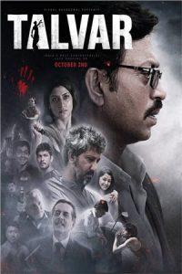 دانلود فیلم Talvar 2015 با زیرنویس فارسی