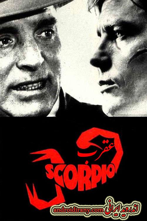 دانلود فیلم دوبله فارسی عقرب Scorpio 1973