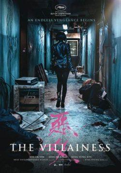 دانلود فیلم The Villainess 2017 با لینک مستقیم