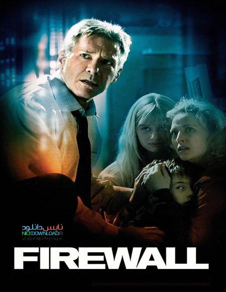 دانلود فیلم Firewall 2006