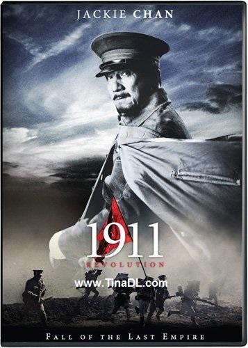 انقلاب 1911