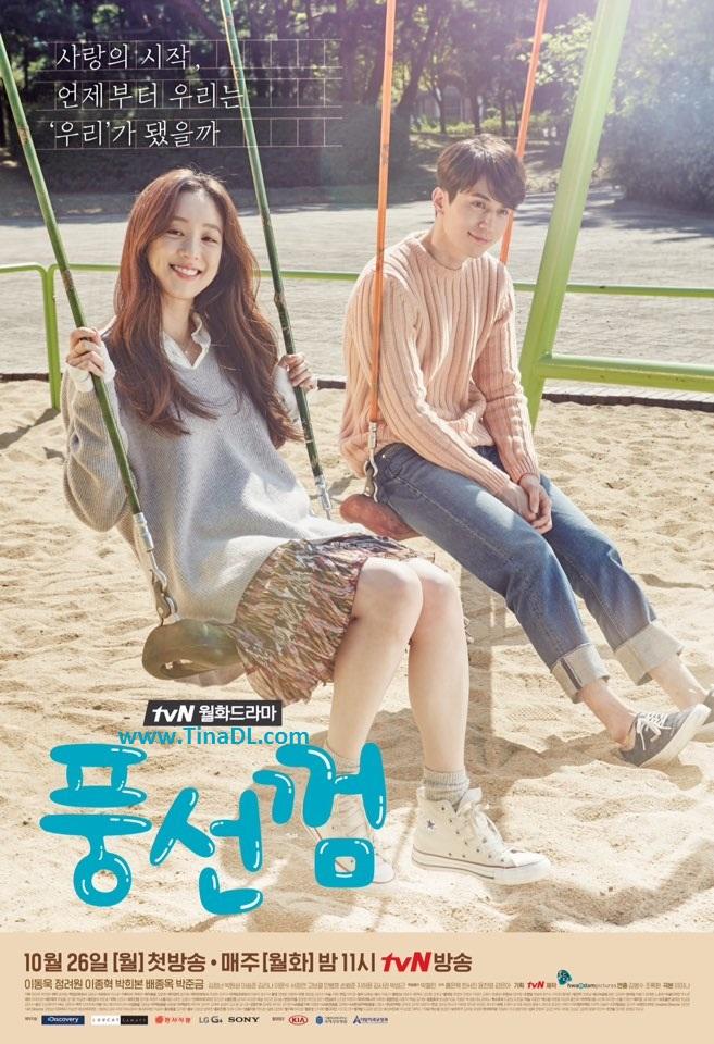 دانلود سریال کره ای آدامس بادکنکی