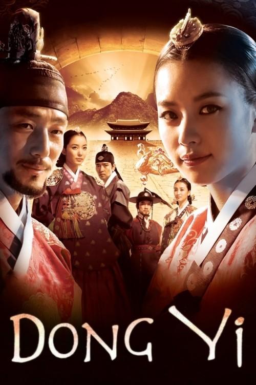 دانلود دوبله فارسی سریال افسانه دونگی Dong Yi