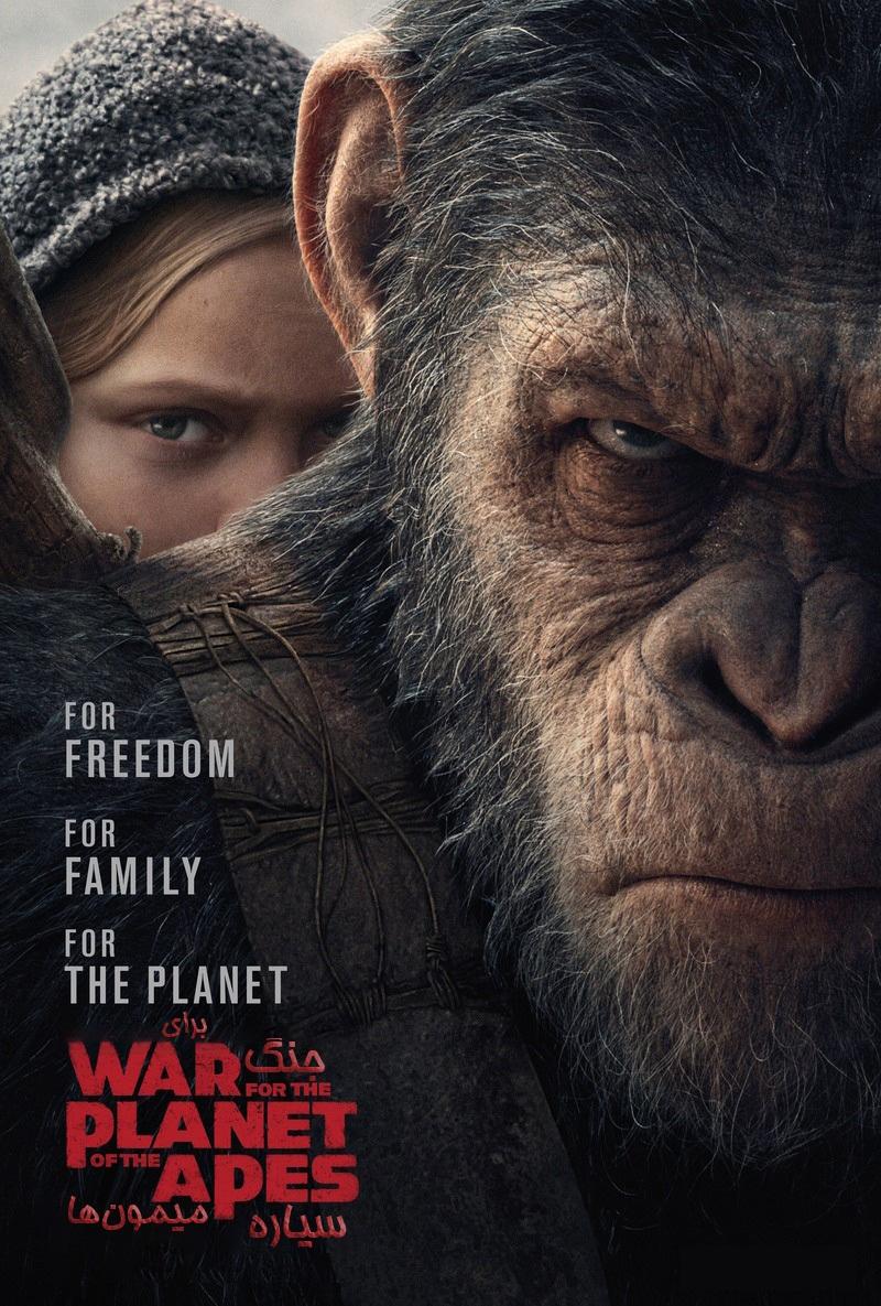 دانلود رایگان فیلم War For Planet Of The Apes 2017