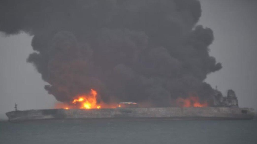 برخورد دو کشتی در آبهای چین/۳۰ ایرانی ناپدید شدند+ تصاویر , برخورد نفتکش ایرانی با کشتی چینی , ناپدید شدن 32 ایرانی در پی برخورد دو کشتی در چین , در پی برخورد دو کشتی در آبهای چین، ۳۰ ایرانی ناپدید شدند , ناپديد شدن ۳۰ ايراني در آبهاي چين , تصادف دو کشتی در اب های چین , اسامی مفقودی های حادثه بر خورد دو کشتی در اب های چین ,  اسامی مفقود شدگان حادثه بر خورد دو کشتی , برخورد دو کشتی در اب های چین 17 دی 96 , برخورد کشتی , حادثه , بین الملل , چین ,  ناپدید شدن ۳۰ ایرانی در برخورد دو کشتی در چین  , ناپدید شدن 30 ایرانی 17 دی 96 , اسامی ناپدید شدگان حادثه برخورد دو کشتی 17 دی 96