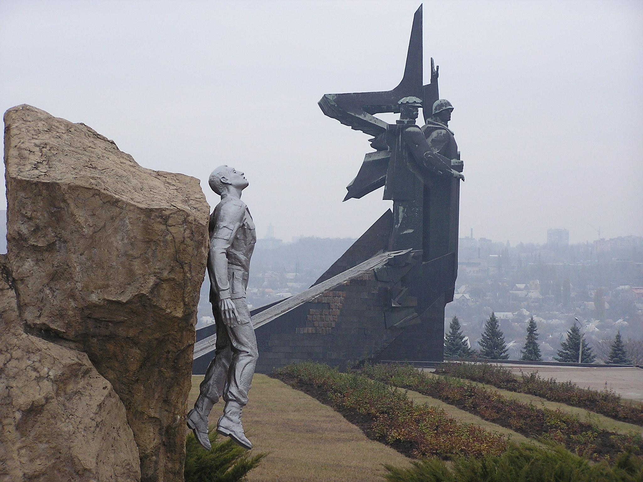 شهر دونتسک اوکراین