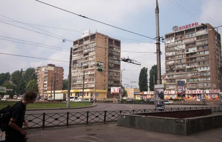 شهر کریفیی ریه اوکراین