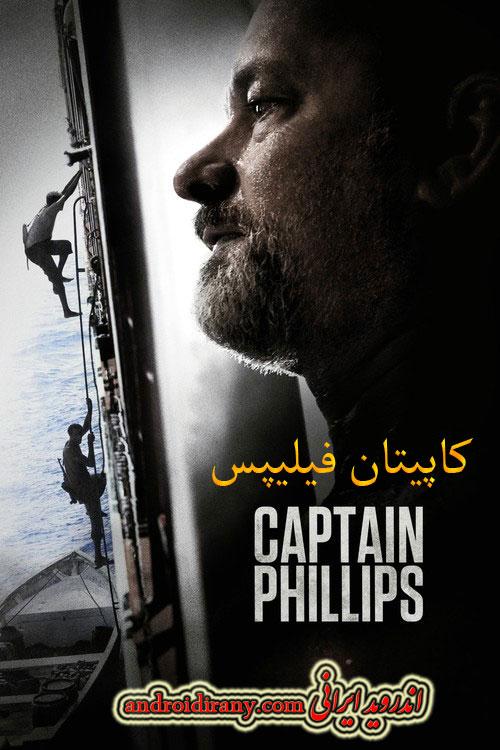 دانلود فیلم دوبله فارسی کاپیتان فیلیپس Captain Phillips 2013
