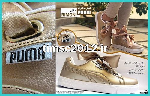 فروش کفش رنگ طلایی دخترانه با قیمت ارزان