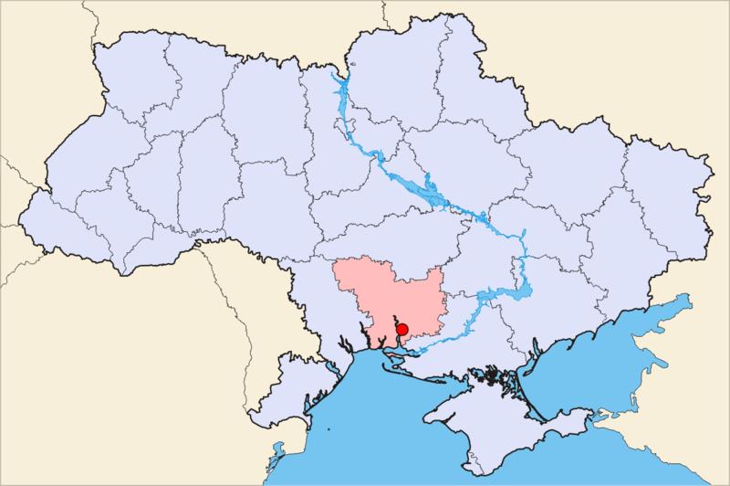 شهر میکولائیف اوکراین