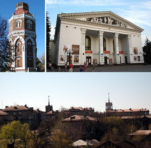 شهر ماریوپل اوکراین