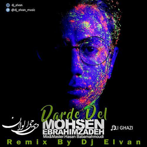 آهنگ جدید محسن ابراهیم زاده به نام درد دل(ریمیکس شده دی جی الوان)
