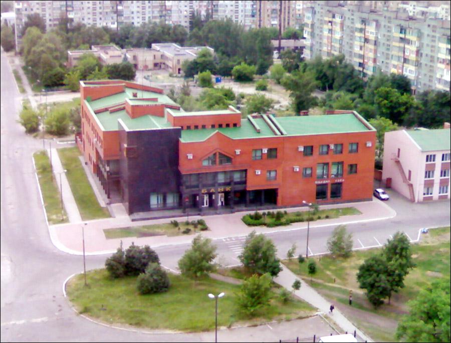 شهر ماکینیفکا اوکراین