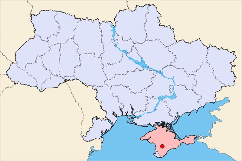 شهر سیمفروپول اوکراین