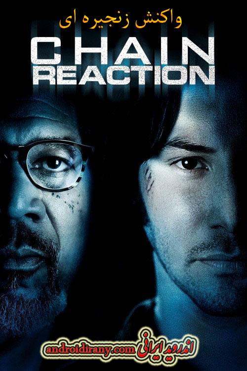 دانلود فیلم دوبله فارسی واکنش زنجیره ای Chain Reaction 1996