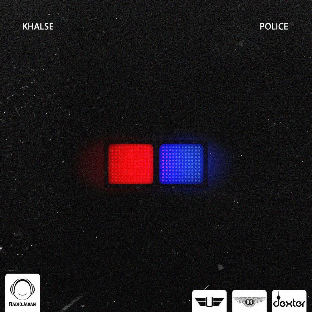دانلود موزیک جدید سهپر خلصه به نام پلیس