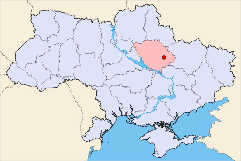 شهرپولتاو اوکراین