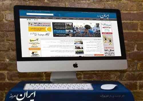 دانلود قالب خبری ایران امروز وردپرس