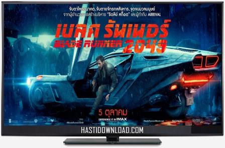 انلود فیلم Blade Runner 2049 2017