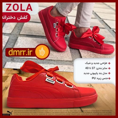 کفش قرمز دخترانه بند پایپونی جدید و قشنگ