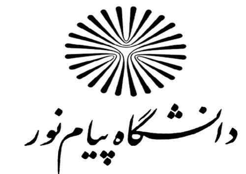 دانلود کتاب زبان انگلیسی عمومی محمود علی محمدی