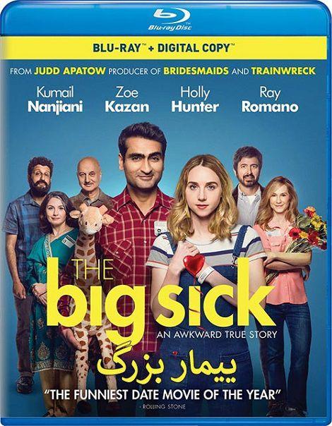 دانلود فیلم بیمار بزرگ The Big Sick 2017 دوبله فارسی