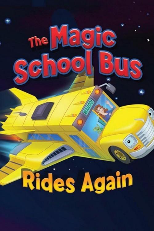 دانلود دوبله فارسی سریال سفرهای علمی The Magic School Bus Rides Again