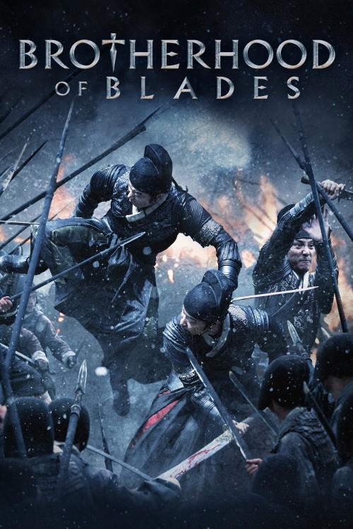 دانلود فیلم Brotherhood of Blades 2014
