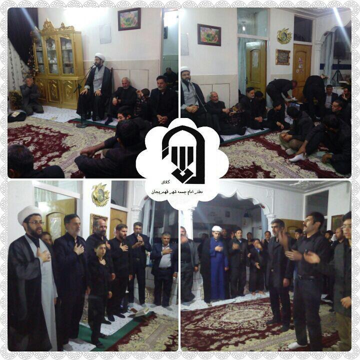 حضور امام جمعه محترم شهر قهدریجان در مراسم شب اربعین منزل اقای ابرهیمی