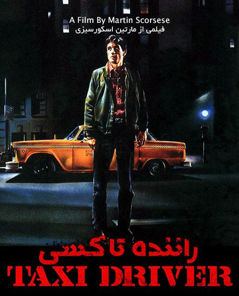 دانلود فیلم راننده تاکسی Taxi Driver 1976 دوبله فارسی