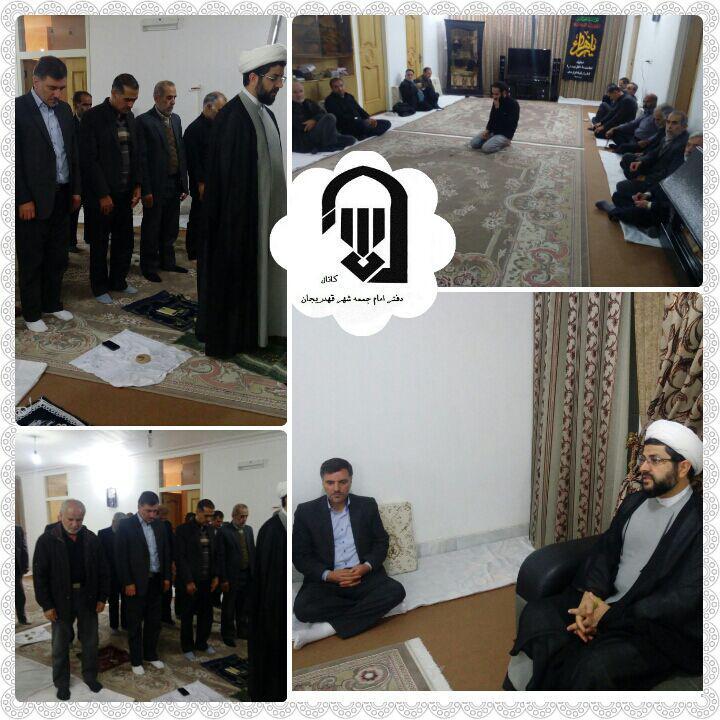 اقامه نماز جماعت و سخنرانی در منزل حاج آقا رمضانی