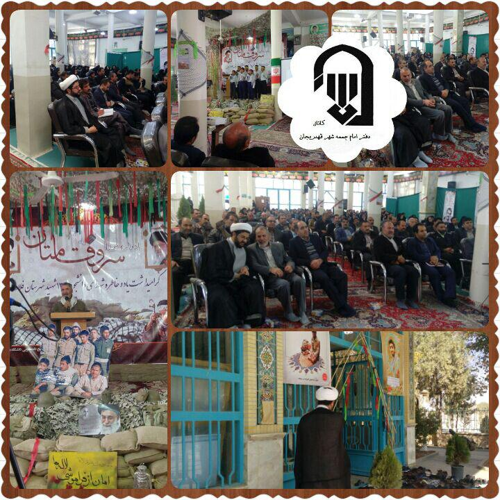مراسم یادواره شهدا دانشجو و 1300 شهید شهرستان فلاورجان با حضور امام جمعه محترم شهر و مسئولین بخش قهدر