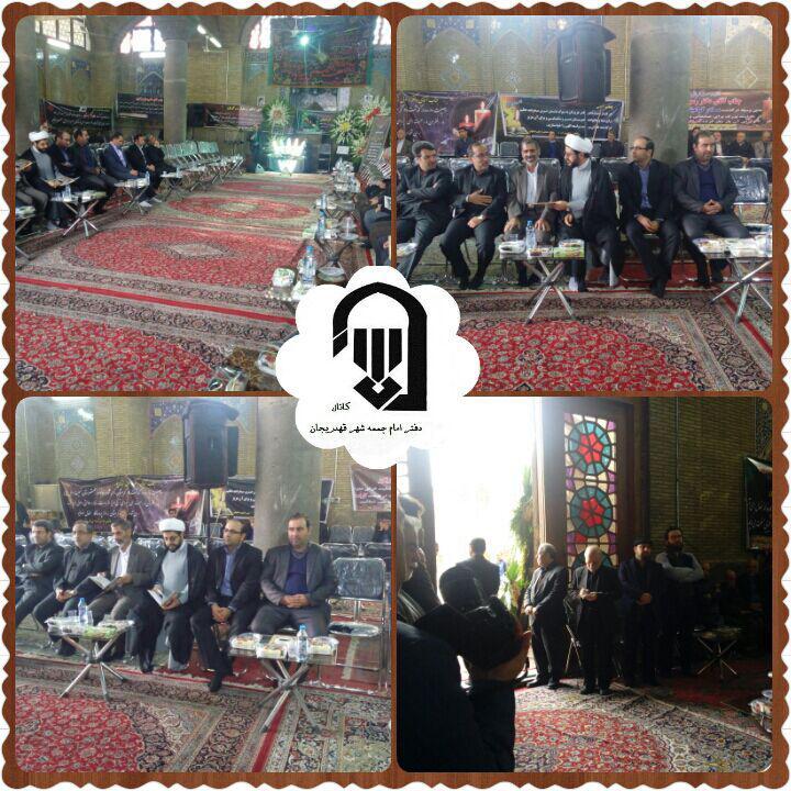 حضور امام جمعه محترم شهر قهدریجان در مراسم ترحیم مادر استاندار سابق اصفهان جناب دکتر زرگرپور