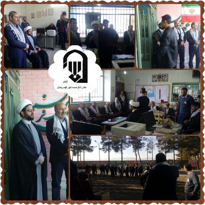 حضور امام جمعه محترم شهر قهدریجان در مدرسه الغدیر و صبحگاه مشترک هنرستان و دبیرستان و سخنرانی برای