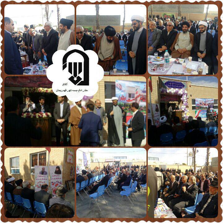 مراسم افتتاحیه مدرسه خیرساز خانم عصمت وفادار در روستای قلعه میر با حضور امام جمعه محترم شهر قهدریج�