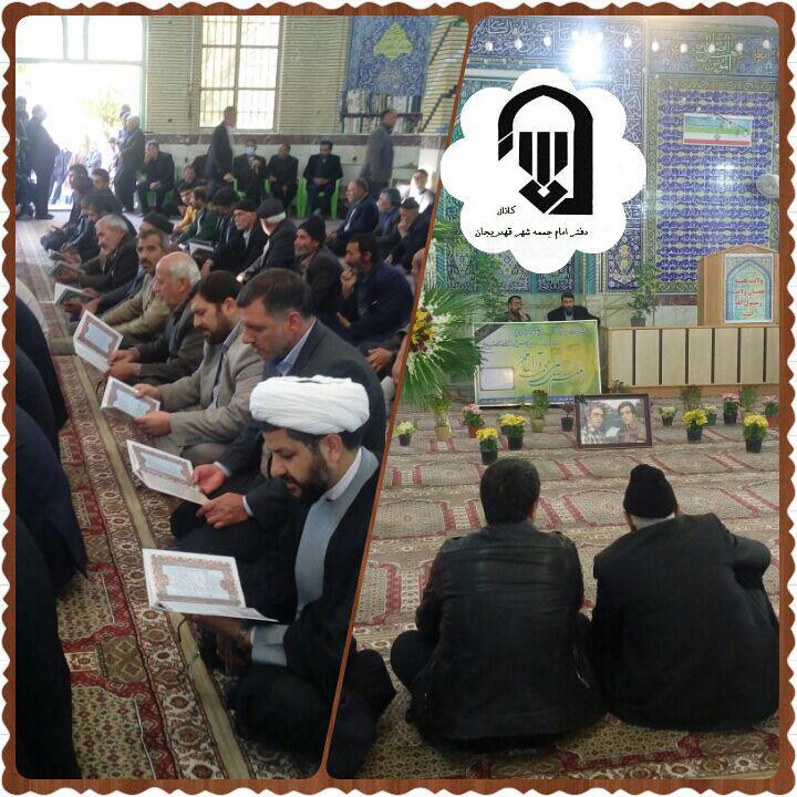 حضور امام جمعه محترم شهر قهدریجان در مراسم های شهر در امامزاده سید محمد قهدریجان