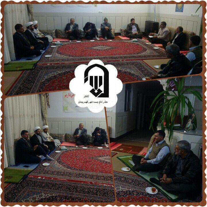 جلسه ستاد نماز جمعه در دفتر با حضور امام جمعه محترم شهر قهدریجان