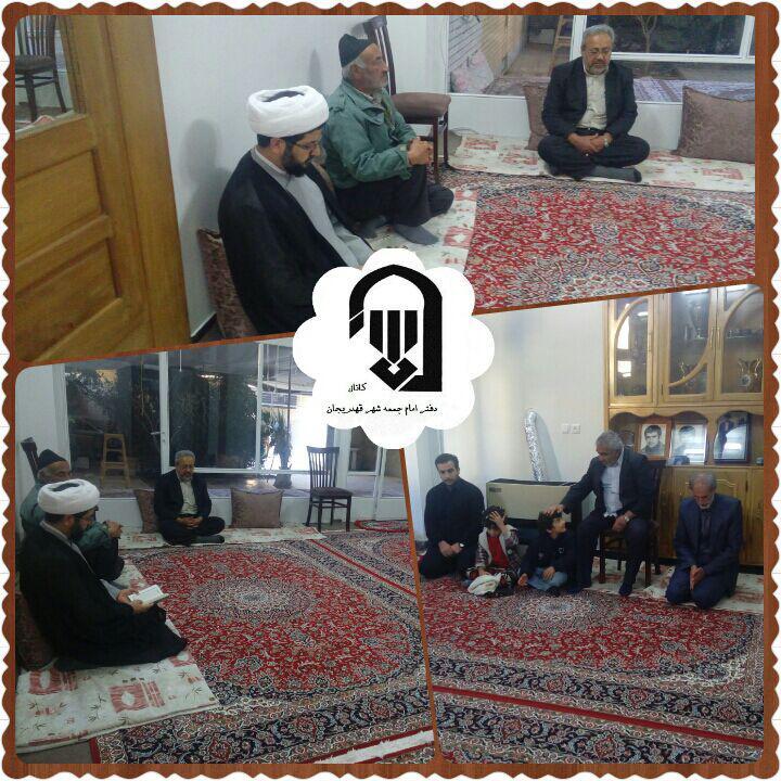 حضور امام جمعه محترم شهر قهدریجان در منزل اقای شفیع زاده