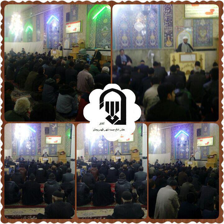 حضور و سخنرانی امام جمعه محترم شهر قهدریجان در مسجد شهید بهشتی