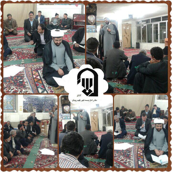 حضور امام جمعه محترم شهر قهدریجان در حسینیه بزرگ و اقامه نماز جماعت و سخنرانی