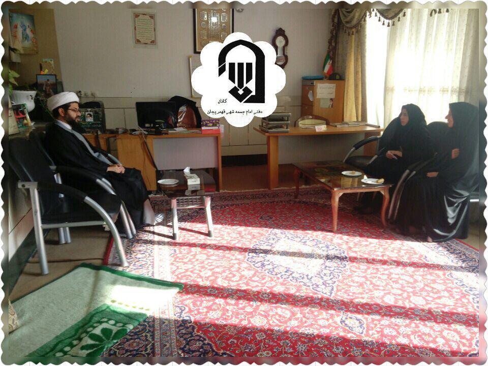 جلسه امام جمعه محترم شهر قهدریجان با تعدادی از فعالان نهضت سواد فردوسی قهدریجان