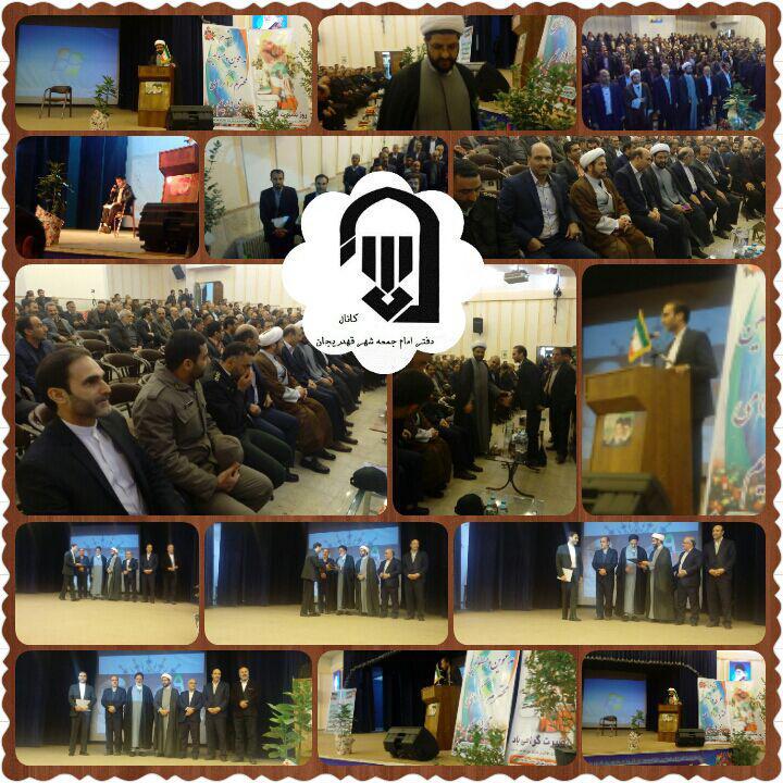 حضور امام جمعه محترم شهر قهدریجان درمراسم تودیع و معارفه شهردار قهدریجان و سخنرانی ایشان در مراسم