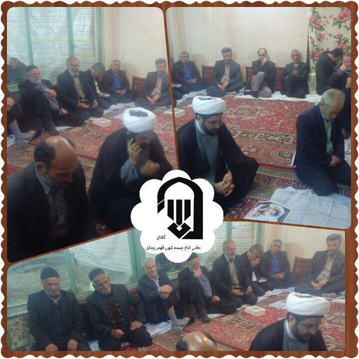 حضور امام جمعه محترم شهر قهدریجان در منزل شهید حسن زاده