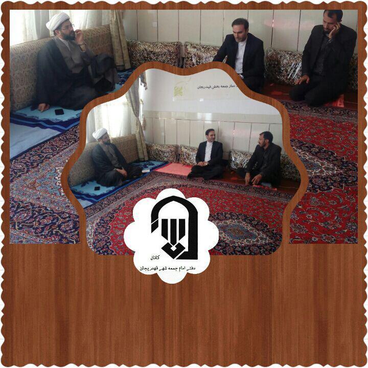 حضور شهردار شهر قهدریجان در دفتر و جلسه با امام جمعه محترم شهر قهدریجان