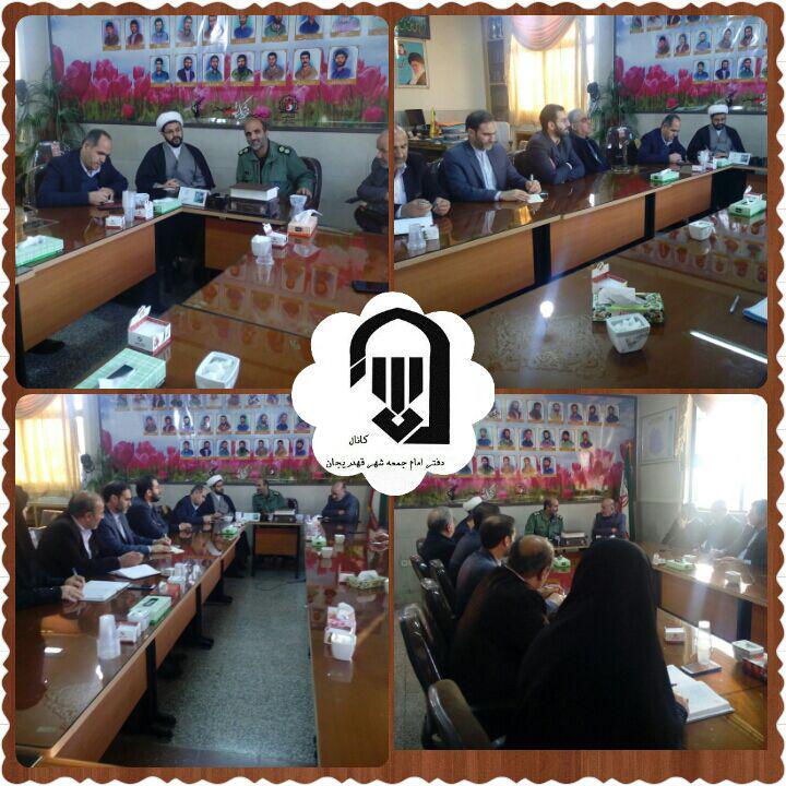 حضور امام جمعه محترم شهر قهدریجان در جلسه گردهمایی و مشورتی برای بزرگداشت و گرامی داشت شهر قهدریجا�